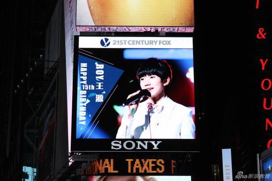 15岁王源登上纽约时代广场