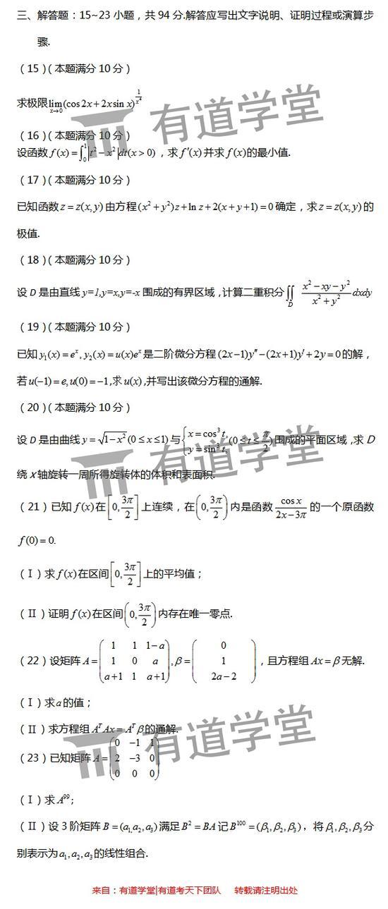 2016年草原新歌曲谱