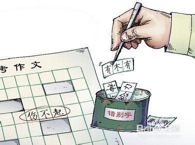 北京近5年中考语文作文题目及满分作文汇总