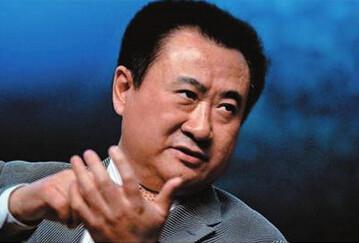 大连万达集团股份有限公司董事长王健林
