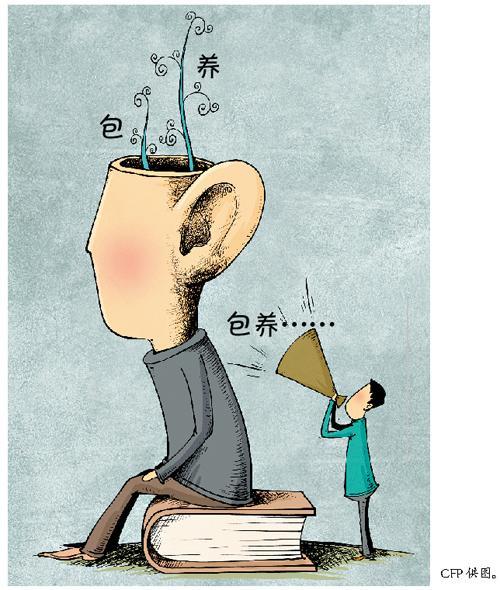 小学生考试biaoyang写成包养!