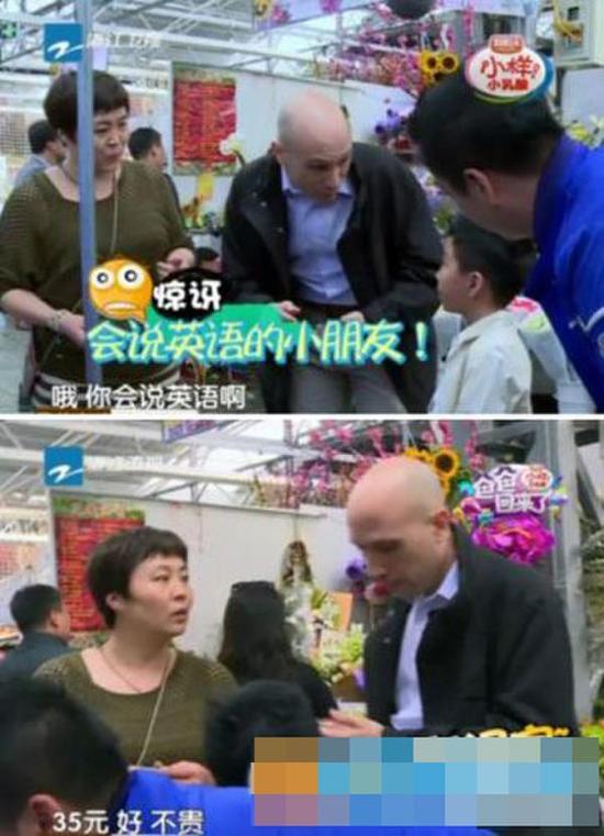 王中磊儿子威廉弟弟帮老外翻译