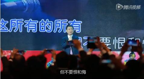 王健林年会唱摇滚