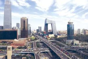 涨姿势了 揭秘北京那些贵气的国际学校