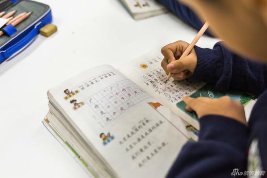 宁波鄞州赫德实验学校小学一年级语文课程