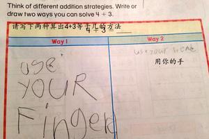 外国熊孩子爆笑答题 奇葩脑回路让人崩溃(图)