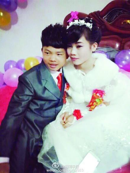 两人婚纱照