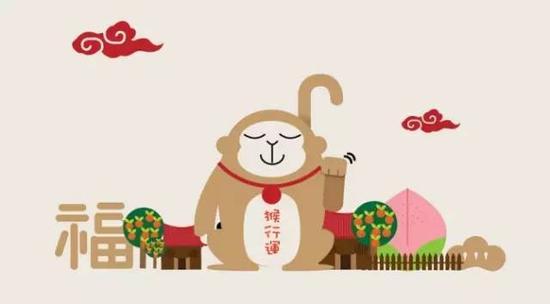 猴子变房子 卡通