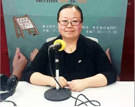 中央财经大学招办主任杨莹