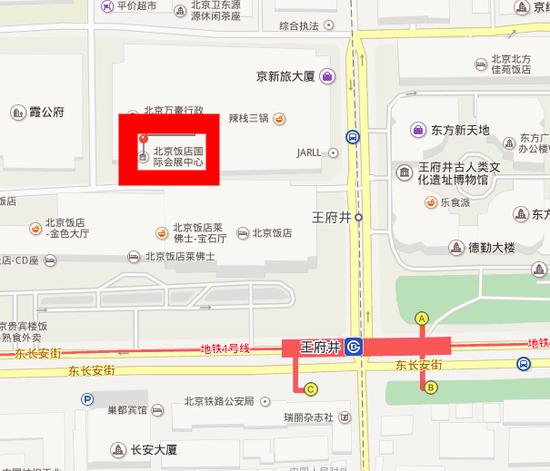 北京饭店会议中心地图