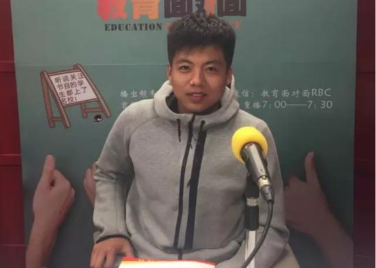 北京京北职业技术学院招办老师王皓