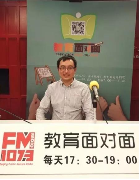 新东方集团优秀培训师、北京新东方学校优能中心教研主管,高考数学把关名师 周帅