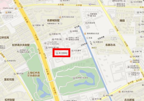 上海虹桥元一希尔顿酒店地图