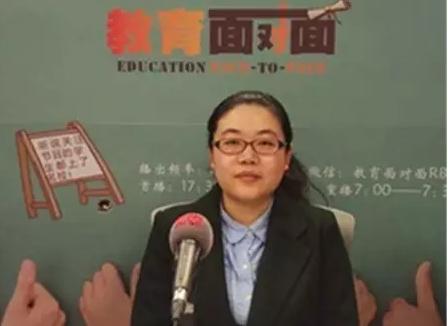 精华学校化学教研组组长  刘迎