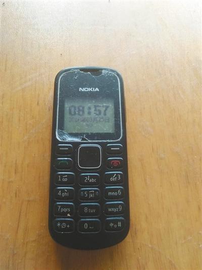 小志的手机