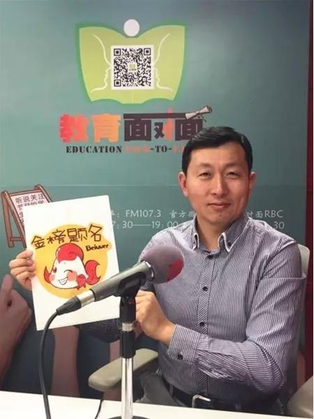 教育部考试中心高考志愿填报专家、北京高校毕业生就业促进会秘书长 关长海