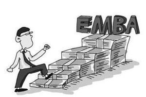 EMBA统考新政或致报考人数学费双涨