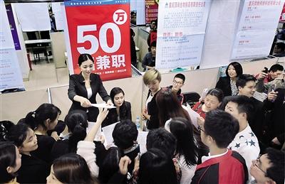 江北某人才市场,我市一企业挂出年薪50万招兼职的招聘广告。图/杨新宇