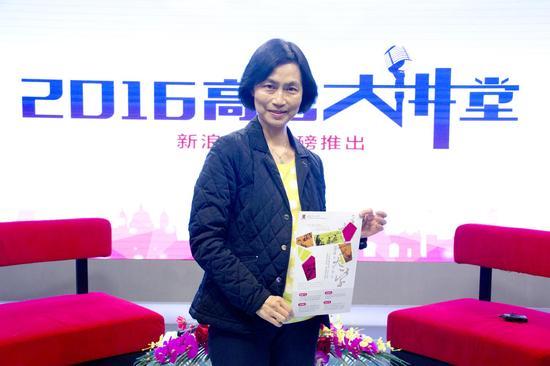 香港中文大学入学及学生资助处处长王淑英