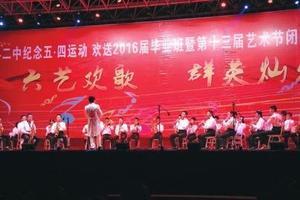 中学文艺晚会为高三生壮行 国旗班含泪宣誓(图)