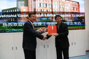 北邮举办佐治亚理工学院EMBA项目开学典礼