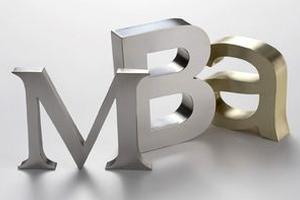 教育部:培养单位应对本校MBA教育自查自纠