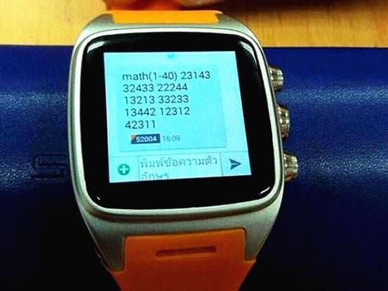 """作弊利器:""""智能手表""""。"""