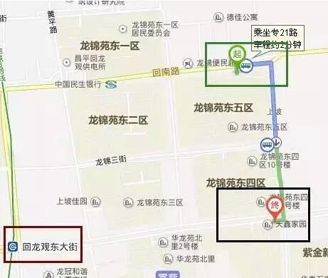 (图:黑框中为雷某的家,绿框为嫖娼地点,红框为他本该去的地铁站)