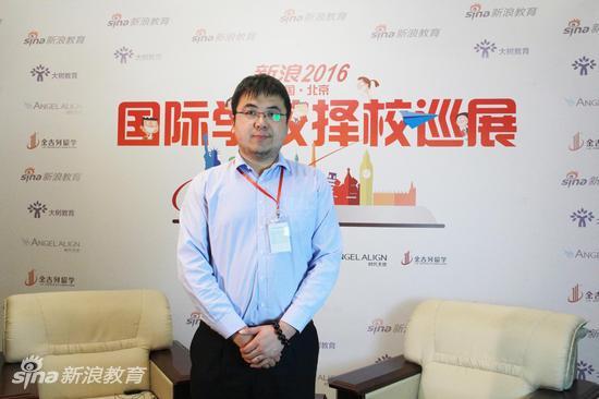 培诺教育招生市场负责人 李超