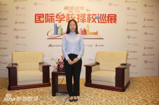 北京市第一〇一中学国际课程主管 蔡蕾