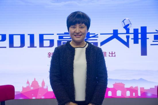 山东大学招办主任柳丽华