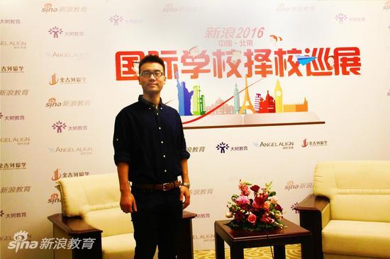 北京市力迈中美国际学校国际部AP项目主管 索志军