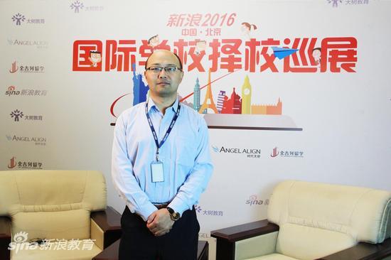 好望角咨询首席海外教育规划师 张炳臣