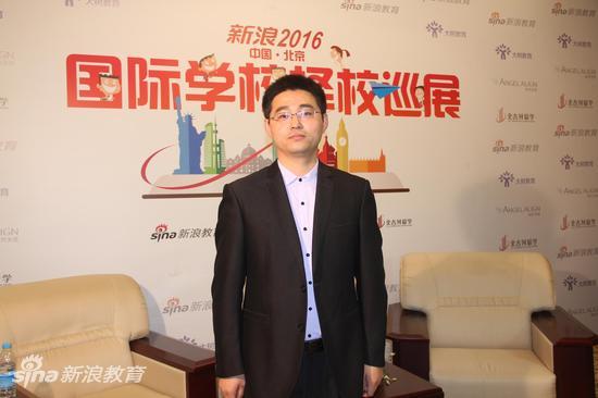 力迈国际高中常务副校长 李志永