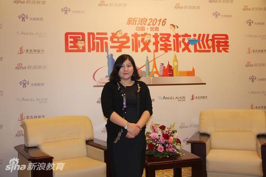 瑞居网CEO 王雪蕾
