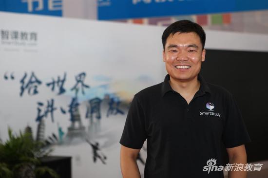 智课教育副总裁刘天冲
