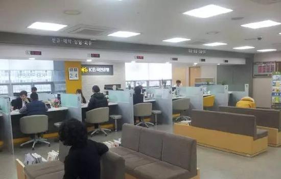 (韩国银行营业厅)