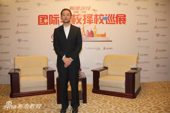 北京王府学校升学指导中心主任 韩冰