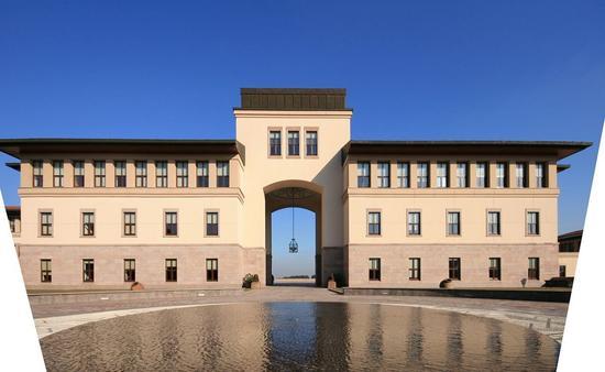 土耳其koc大学