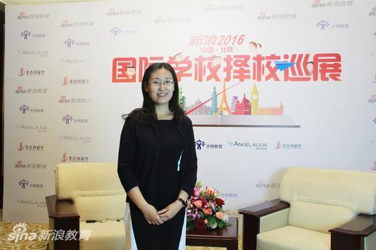 北京市中关村外国语学校国际部主任 高潇