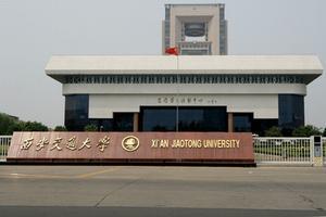 武书连2017中国西北地区大学综合实力排行榜