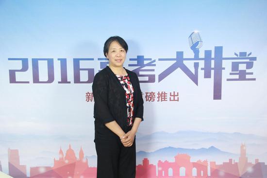 首都师范大学的招办主任孙彤