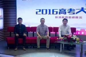 清华大学工科全球顶尖 机械学院首次大类招生