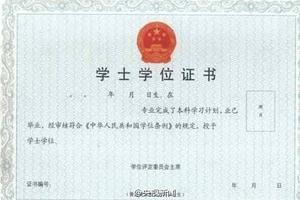 河南5所民办高校获双学士学位招生资格