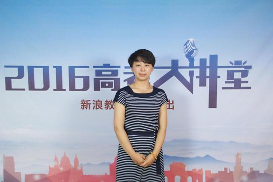 首都经贸大学招生办公室主任崔颖