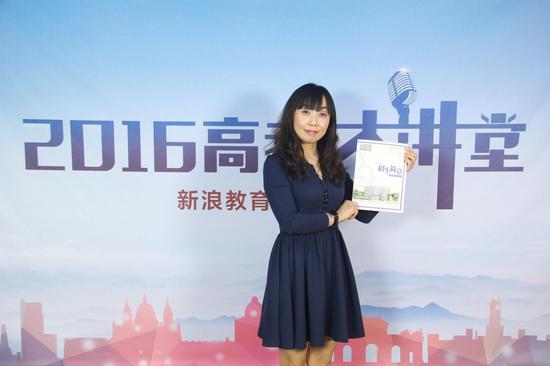 北京建筑大学招生就业处处长李雪华