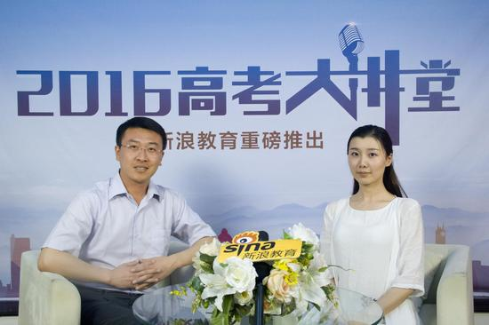 东北财经大学的招生办公室主任吕书楠