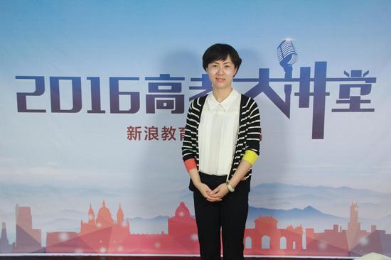 北京石油化工学院的招办主任魏融