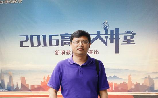 中国石油大学招办主任杨爱民