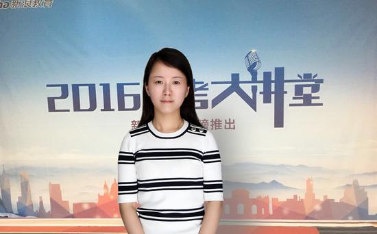 四川大学锦城学院招生办公室主任马继征